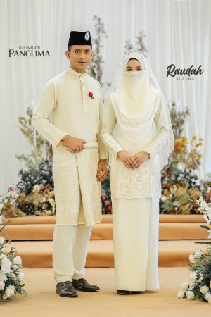 Couple Raudah Cream (6 ITEM)