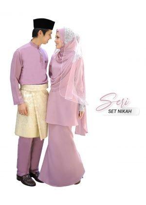 Set Couple Seri Dusty Purple – PLATINUM